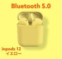 inpods12  イエロー Bluetoothイヤホン &
