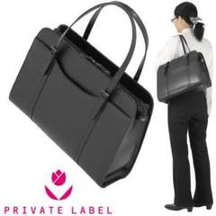 """Thumbnail of """"美品♡PRIVATE LABEL 就活転職ビジネスバッグ"""""""