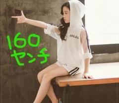 """Thumbnail of """"キッズ 女の子 かわいい セットアップ 夏服 半袖 160㎝ ホワイト"""""""