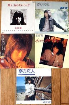"Thumbnail of ""長渕剛 シングルレコード 5枚セット"""
