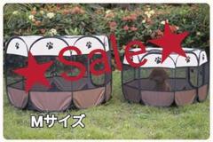 """Thumbnail of """"【Mサイズ】折りたたみ式ペット用ゲージ・サークル・メッシュ・足跡柄"""""""