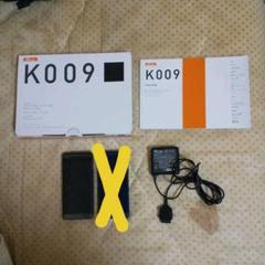"Thumbnail of ""au  K009   ブルー"""