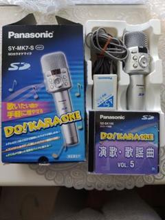 """Thumbnail of """"Panasonic SY-MK7-S"""""""