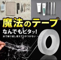 "Thumbnail of ""魔法のテープ 3M 透明 両面 テープ 再利用可能 強力"""