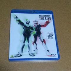 "Thumbnail of ""未開封 TIGER&BUNNY THE LIVE BD"""