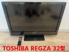 "Thumbnail of ""TOSHIBA ハイビジョン液晶TV 32V 2010年式"""