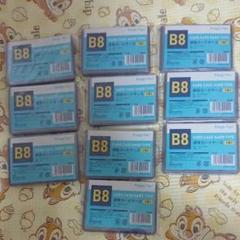 """Thumbnail of """"B8硬質カードケース 硬質ケース (キャンドゥ cando)40枚セット"""""""