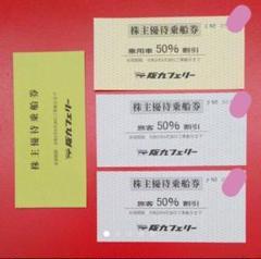 "Thumbnail of ""こまきさま専用"""