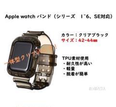 """Thumbnail of """"42/44㎜ Apple watch  バンド (クリアブラック)"""""""