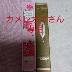 """Thumbnail of """"【カメレオンさん専用】L'OCCITANE ロールタッチ"""""""