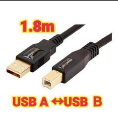 """Thumbnail of """"【1.8m】Amazonベーシック USB2.0 ケーブル Aオス プリンター"""""""