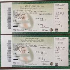 """Thumbnail of """"松田聖子コンサートチケット"""""""