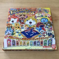 "Thumbnail of ""絵合わせゲーム ドンジャラ 妖怪ウォッチ ニャルトラドリーム"""
