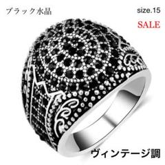 "Thumbnail of ""SALE【15号】ヴィンテージ調ブラック水晶男女兼用リング"""