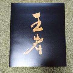 "Thumbnail of ""競艇 ボートレース QUOカード"""