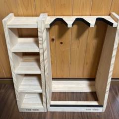 "Thumbnail of ""wood works ガンラック(2)  (最終SALE)"""
