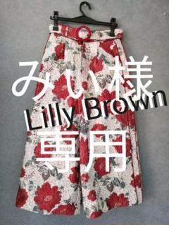 """Thumbnail of """"Lilly Brown  光沢ジャガードパンツ"""""""
