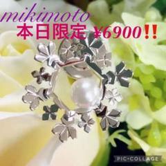 "Thumbnail of ""ミキモトブローチ✨ピンブローチ  爽やかリーフモチーフ✨"""
