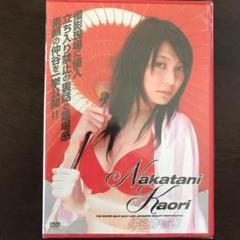 """Thumbnail of """"仲谷かおり/Nakatani  Kaori    DVD"""""""