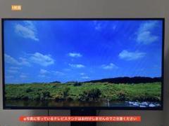 """Thumbnail of """"TOSHIBA REGZA 40S22 40インチ 20年製"""""""