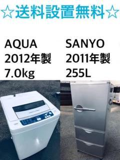 "Thumbnail of ""★送料・設置無料★  7.0kg大型家電セット☆冷蔵庫・洗濯機 2点セット✨"""