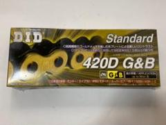 """Thumbnail of """"DID チェーン 420D  96コマ"""""""