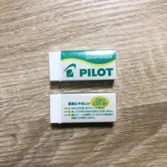 "Thumbnail of ""pilot clean eraser  消しゴム 2個セット"""
