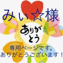 """Thumbnail of """"今だけ値引き‼️人気ブランド‼️美品‼️合わせやすい❤️おしゃれレギンス❤️スパッツ"""""""
