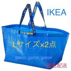 "Thumbnail of ""IKEA フラクタ エコバッグ L×2点"""