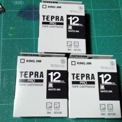 "Thumbnail of ""新品。テプラテープ 黒12mm ×3個 KING JIM SD12K"""