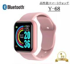 "Thumbnail of ""Y-68 スマートウォッチ ピンク おすすめ プレゼント Bluetooth"""