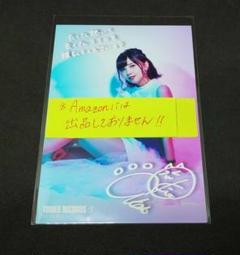 "Thumbnail of ""鬼頭明里 Swinging Heart ブロマイド 特典 タワーレコード"""