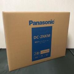 """Thumbnail of """"Panasonic パナソニック 電気カーペット 2畳"""""""