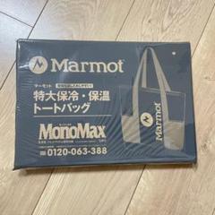 "Thumbnail of ""Marmot トートバッグ"""