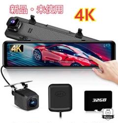 """Thumbnail of """"2021最新版 ドライブレコーダー4K SonyIMX415センサー搭載 GPS"""""""