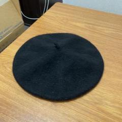 "Thumbnail of ""ベレー帽 ブラック"""