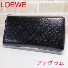 """Thumbnail of """"LOEWE 財布 長財布 L字ファスナー ブラック 黒 エンボス"""""""