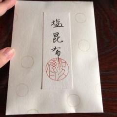 """Thumbnail of """"京都和久傳 塩昆布"""""""
