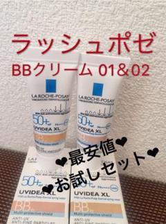 """Thumbnail of """"【最安値】ラロッシュポゼBB 01/02  3ml  お試しセット❤︎"""""""