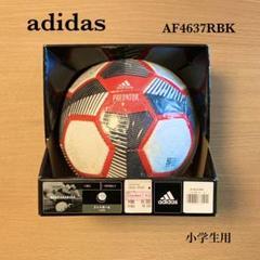 "Thumbnail of ""adidas サッカーボール AF4637RBK"""