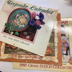"Thumbnail of ""Keepsake Calendar 1991 1992 1993"""