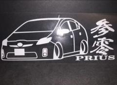 """Thumbnail of """"ZVW30 30前期  プリウス 車体ステッカー 約6cm×16cm"""""""