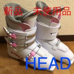 """Thumbnail of """"HEAD スキーブーツ 25〜25.5cm   レディース キッズ用"""""""