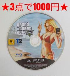 "Thumbnail of ""【PS3】グランド・セフト・オートV"""