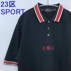 "Thumbnail of ""美品 23区 ゴルフウェア ポロシャツ 黒 4サイズ GOLF 鹿の子"""