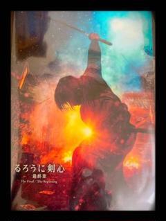 """Thumbnail of """"【劇場版限定】るろうに剣心 最終章 ダブルポケットクリアファイル 佐藤健 新品"""""""