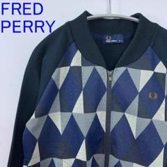 """Thumbnail of """"美品 FRED PERRY フレッドペリー アーガイル柄 トラックジャケット S"""""""
