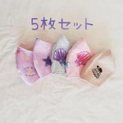 """Thumbnail of """"5枚セット ④ 女の子 インナーマスク シェル柄 パステルカラー"""""""