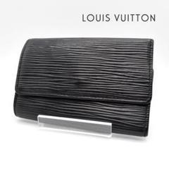 """Thumbnail of """"《一点物》Louis Vuitton エピ ミュルティクレ 6連キーケース 黒色"""""""