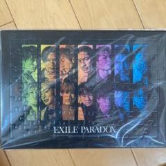 """Thumbnail of """"PARADOX オリジナル特典 ピクチャーパズル"""""""